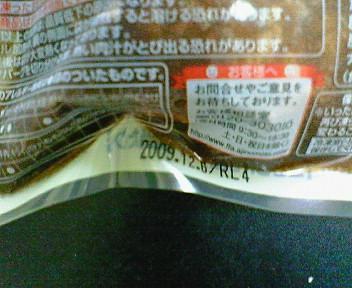 Nec_0023_0111