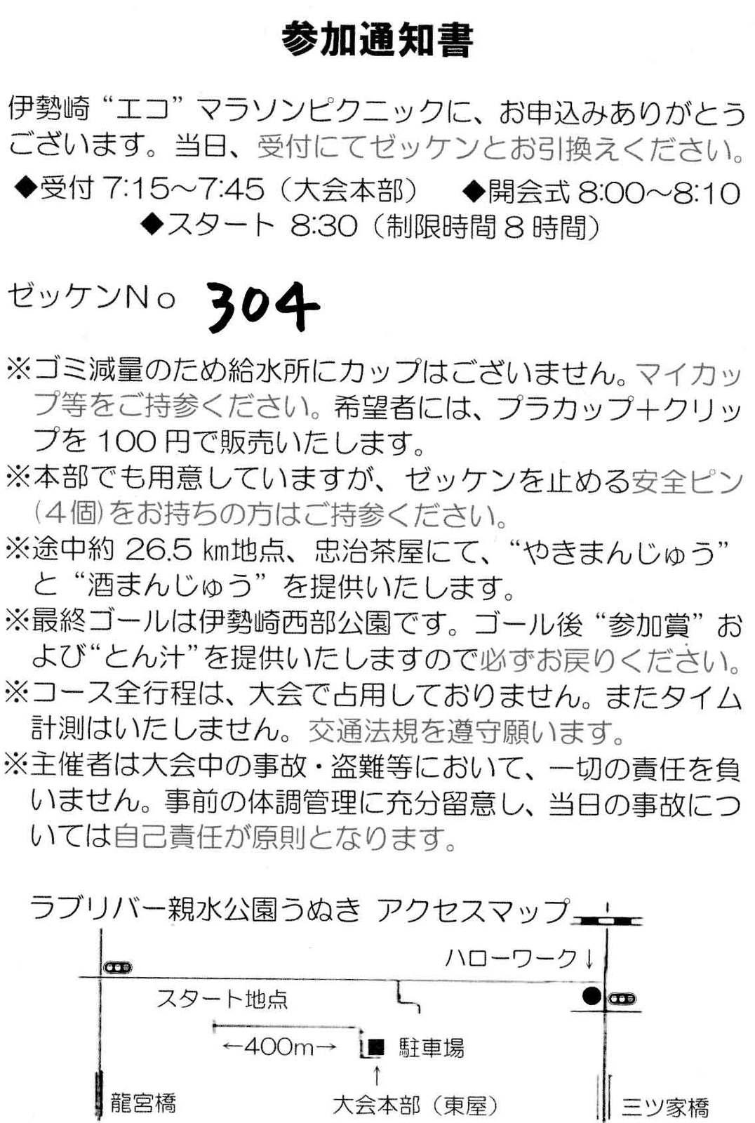 Img030_2