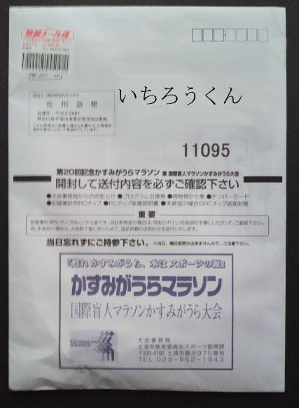 P1010001_0968