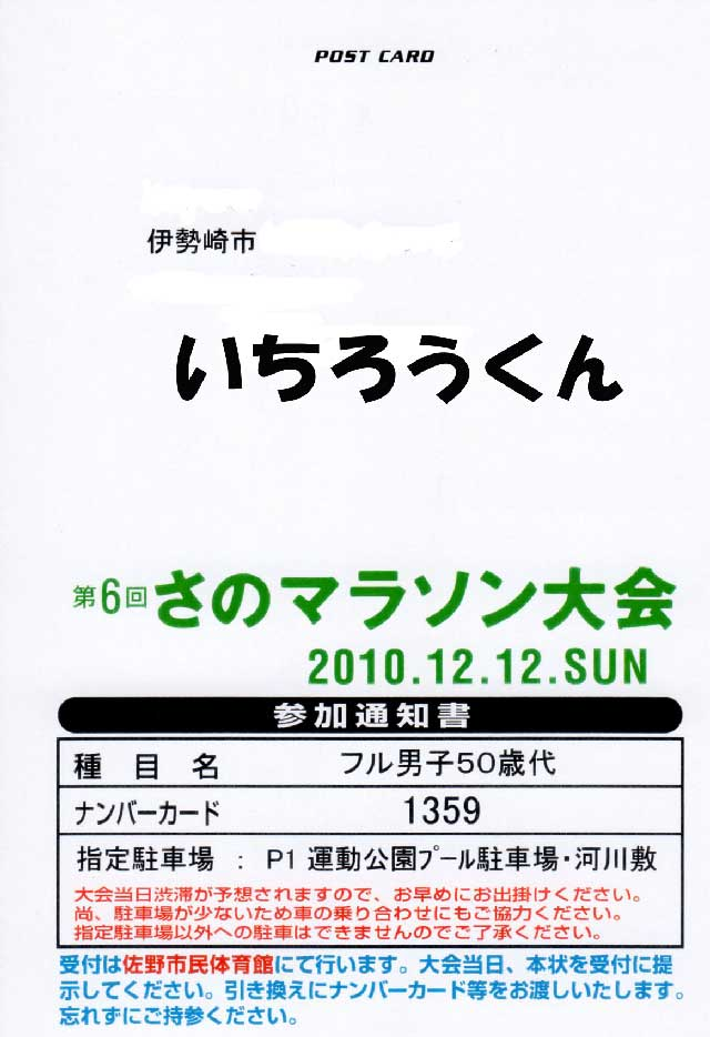 Img046