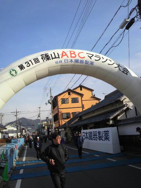 転けちゃいました〜丹波篠山マラソン参加レポート