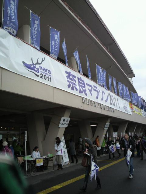 奈良マラソン受け付けしました。